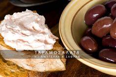 Ταραμοσαλάτα με αμύγδαλα και σαφράν. Από την Κοζάνη μας έρχεται αυτή η συνταγή, μία από τις νοστιμότερες παραλλαγές της ταραμοσαλάτας που έχω δοκιμάσει!