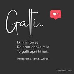 Amir_writes1 (@aamir_writes1) • Instagram photos and videos Love Hate Quotes, Quotes About Hate, Secret Love Quotes, Real Friendship Quotes, Real Life Quotes, Reality Quotes, Pain Quotes, Hurt Quotes, Twisted Quotes