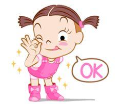 jumbooka 2 – LINE stickers Cartoon Quotes, Cartoon Pics, Cute Cartoon Wallpapers, Animated Emoticons, Funny Emoticons, Love You Gif, Cute Love Gif, Cute Cartoon Girl, Cute Love Cartoons