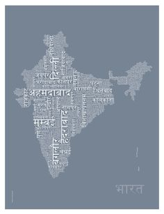 Ahmedabad map art print india blue city street poster india map india map in hindi word map india poster india by silkespingies gumiabroncs Choice Image