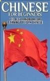 Free Kindle Book - [Reference][Free] Chinese for Beginners: The Best Handbook for Learning to Speak Chinese (China, Chinese, Learn Chinese, Speak Chinese, China Language, Chinese Language, Chinese for Beginners, Chinese Country) Check more at www.free-kindle-b...