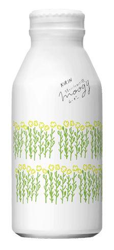 design and branding Tea Packaging, Bottle Packaging, Brand Packaging, Packaging Design, Branding Design, Label Design, Web Design, Graphic Design, Bottle Design