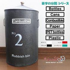 Amazon|nc-smile ゴミ箱用 分別 シール ステッカー 英字 角ゴシック Combustible 可燃ごみ 燃えるごみ (ブラック)|ゴミ袋 ゴミ箱用アクセサリ…