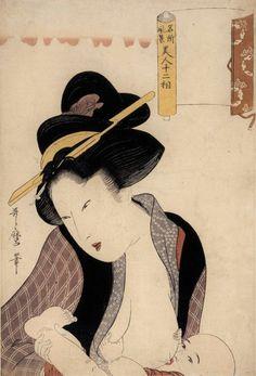 女性の母乳は男性のためにあるものだったから、日本の女性が子供に授乳している浮世絵を見て当時の西洋人は驚嘆したというような話を「公文浮世絵コレクション 母子絵百景」の中で読んだ。 歌麿「名所風景美人十二相」