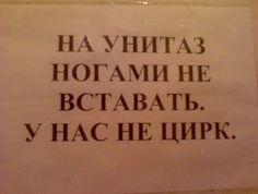 Пиарея :) - Самый сок!