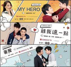 """Lan Xi está de novia con Mai Ying Xiong, pero ella repentinamente muere. Al hacerlo su alma se introduce en el cuerpo de Gu Si Ren, un joven que ha admirado a Mai Ying Xiong desde que este lo salvó convirtiendose en su """"heroe"""" ¿Cómo será la relación entre estos personajes a partir de ahora?"""