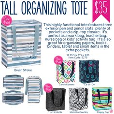Thirty-One Tall Organizing Tote - Spring/Summer 2017
