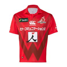 Rugby Jerseys, Super Rugby, Sports, Tops, Hs Sports, Sport