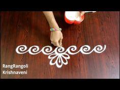Rangoli Side Designs, Simple Rangoli Border Designs, Rangoli Designs Latest, Rangoli Borders, Free Hand Rangoli Design, Rangoli Patterns, Small Rangoli Design, Rangoli Ideas, Rangoli Designs Diwali