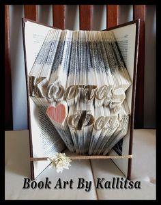 Δώρο ♥ Ονόματα ♥ Ζευγάρι ♥ Κώστας ♥ Φαίη ♥ Αγάπη ♥ Έρωτας ♥ Βιβλίο ♥ Book Folding ♥ Book Art ♥ Book Art By Kallitsa #bookfolding #bookart #anniversarygift #names #love #anniversary