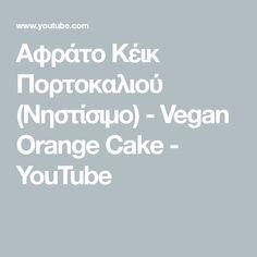 Cake Youtube, Sweet Recipes, Sweets, Vegan, Cooking, Food, Kitchen, Goodies, Kochen