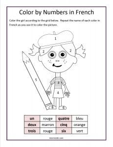 Free French color by numbers worksheet.  Students can practice working with the French names for numbers and colors.
