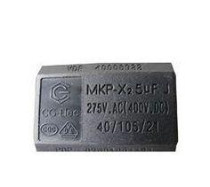 Купить товарПлита 5 мкФ 275 В 400 В конденсатор 5% точность в категории Прочие электронные компонентына AliExpress.     Добро пожаловать в наш магазин     Клиент Поскольку электронная продукция производителей, различных партий и другие
