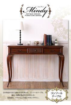 アンティーク調コンソールテーブル 幅107cm ミンディ(TH4060521918167)|原田の家具