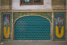 Dolce di Zucca alla Persiana e il Viaggio in Iran | Lab Noon