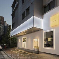 15 Ideas for exterior facade lighting entrance Exterior Siding Colors, Exterior Signage, House Paint Exterior, Signage Design, Facade Design, Exterior Design, Retail Facade, Shop Facade, Shop Front Design