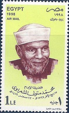 Stamp: Imam Sheikh Mohamed Metwalli Al-Shaarawi (Egypt) Mi:EG 1956,Sn:EG 1688 Egyptian Newspaper, Egyptian Art, President Of Egypt, Life In Egypt, Middle Eastern Art, Old Stamps, Old Egypt, Creative Pictures, Art Journal Inspiration