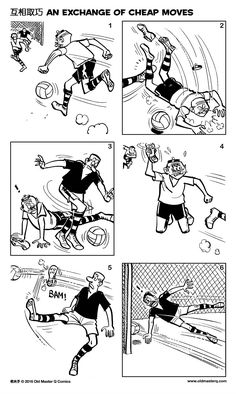Old Master Q plays a vengeful game of football (soccer)!