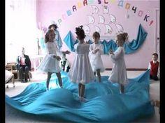 Preschool Colors, Preschool Music, Flower Dance, Music For Kids, Lets Dance, Catwoman, Homeschool, Drama, Songs