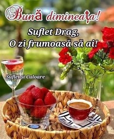 Good Morning Coffee, Good Morning Quotes, Coffee Time, Flowers For You, Happy Sunday, Alcoholic Drinks, Table Decorations, Food, Queen