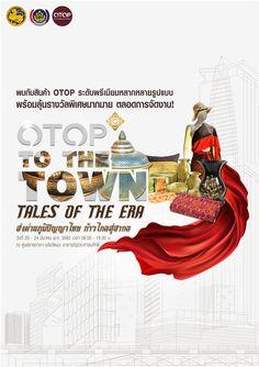 Design Key visual : Otop to the town Pos Design, Thai Design, Graphic Design, Thai Style, Advertising Design, Corporate Identity, Portfolio, Print Ads, Minimal Design