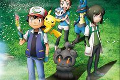 Pokemon Gym Badges, All Pokemon Games, Pokemon Movies, Pokemon Fan, Brock Pokemon, Pokemon Mewtwo, Pokemon Stuff, Powerful Pokemon, Pikachu Art