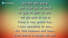 Rakhi Wish Video For Whatsapp - https://funnytube.in/rakhi-wish-video-for-whatsapp/