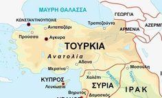 """Σαν σήμερα: """"Τουρκία: Ο χριστιανισμός μάθημα επιλογής για μουσουλμάνους"""". Map, Location Map, Maps"""