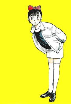 Yawara! Naoki Urasawa