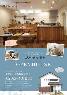 Ad Design, Flyer Design, Print Design, Editorial Design Magazine, Magazine Design, Property Ad, Minimal Home, Business Flyer Templates, Japanese Design
