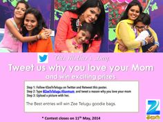 Mother's Day competition. #ilovemommy I Love Mommy, Mother Quotes, Competition, Good Things, Day
