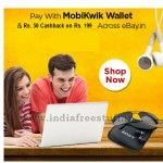 awesome Ebay Shop with Mobikwik wallet and get Rs. 50 Cashback on Rs. 199