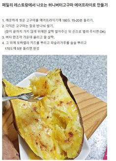 Korean Food, Fitness Diet, Food Hacks, Lunch Box, Tasty, Snacks, Baking, Breakfast, Ethnic Recipes