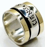 $260 I Have found the One my Soul Loves Hebrew ring