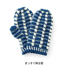 crochet mittens. I love these why does the site have to be foreign?!