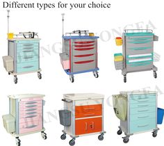 medical trolleys different colors & styles