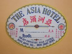 """Hong Kong 1930's Connaught Road Central """"The Asia Hotel"""" Luggage Label Rare"""