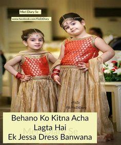 HappyShappy - India's Own Social Commerce Platform Baby Frocks Party Wear, Kids Party Wear Dresses, Baby Girl Frocks, Wedding Dresses For Kids, Baby Girl Party Dresses, Frocks For Girls, Little Girl Dresses, Girls Dresses, Dress Girl