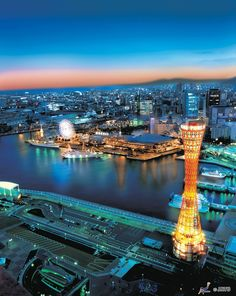 Sunset at Sophisticated seaside city #Kobe, #Japan, gets ready to enjoy the night!