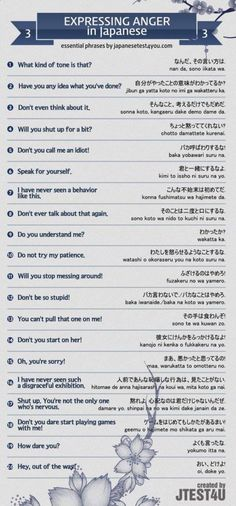 Studies Abroad in Japan. GoldenWay Global Education VietNam Du hoc nhat ban goldenway.edu.vn/...