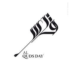 Alquds Modern arabic calligraphy by eje Studio® ebrahim jaffar Arabic Calligraphy Design, Arabic Design, Arabic Calligraphy Art, Arabic Art, Caligraphy, Tatoo Styles, Best Free Fonts, Islamic Wall Art, How To Make Logo