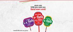 Boishakhi Jhoro Utsab: Up-to 14 GB Bonus!! Internet Offers