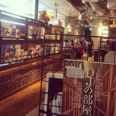 [2014/07/24]    本日のランチは    Rilakkuma FACTORY×TOWER RECORDS CAFE\(♡ω♡)/    わーい  並ばずに入れるやかってうれぴぃー❤︎       @ Rilakkuma FACTORY×TOWER RECORDS CAFE (渋谷)