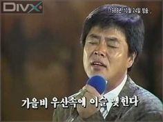 최헌 : 가을비우산속