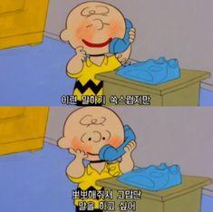 Cartoon Icons, Cute Cartoon, Cosplay Tumblr, Snoopy Wallpaper, Korean Words, Old Cartoons, Peanuts Snoopy, Disney Quotes, Love Memes