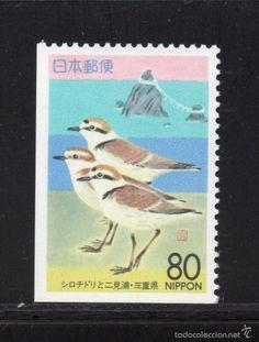 JAPÓN 2118A** - AÑO 1994 - FAUNA - AVES
