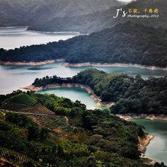 #新北市 #石碇 #千島湖 #Shiding #waterfront #taipei #taiwan #formosa #travel #photo #photography