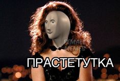 Meme Faces, Funny Faces, Hello Memes, Cool Pictures, Funny Pictures, Russian Memes, Fun Live, Cute Love Memes, Mood Pics