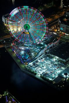Yokohama, Japan 横浜 This wasn't there when I was! I'll have to go back.....