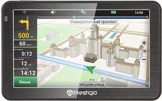 8 Best Gps Navigation Images Gps Navigation Ferrari Logo Map